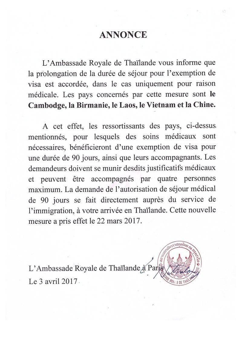 Les Titulaires Des Passeports De 21 Pays Territoires Peuvent Profiter Dune Exemption Frais Visa A Larrivee Jusquau 30 Avril 2019 Annonce